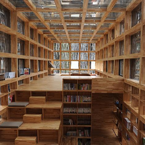la biblioth que nature r compens e par le world architecture festival. Black Bedroom Furniture Sets. Home Design Ideas