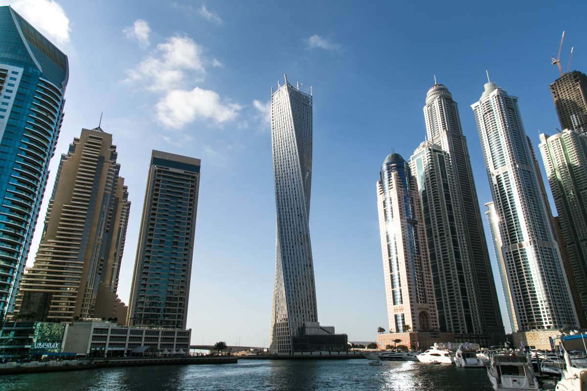 Infinity Tower South Korea Urban Attitude