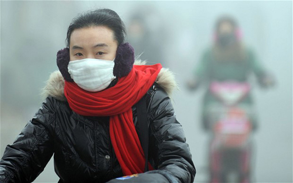 Ciel Chine Urban Attitude